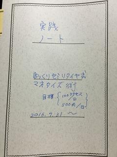 B6D36562-C12E-404E-8E12-B2A4AB6193E1.jpg